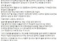 """차명진, 日 불매운동에 """"퇴행적 운동…문재인이 원인제공"""""""