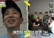 """김태호 '놀면 뭐하니' 시청률 4%…""""역시 신선"""" """"산만하더라"""""""