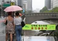 서울·수도권 호우주의보…북한산·청계천 등 전면통제