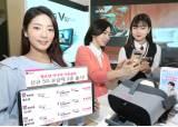 LG유플 4만원대 5G <!HS>요금제<!HE> 발표…저가 <!HS>요금제<!HE> 경쟁 신호탄