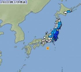 """<!HS>일본<!HE> 혼슈 남동쪽 해역서 규모 6.5 <!HS>지진<!HE>…""""도쿄서도 감지"""""""