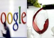 """프랑스 구글세 도입 방침에…트럼프 """"그럼 우린 와인세"""" 맞불"""