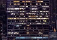 일본 소프트뱅크가 직원 130명에게 부업 허용한 까닭
