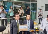 """'후원금 횡령 의혹' 한기총 회장 고소···""""월급·임대료 다 연체"""""""