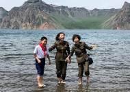 남북 정상 올랐던 장군봉·천지에서 기념사진 찍어보자, 北 백두산 관광사업 박차