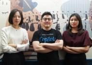 [한국의 실리콘밸리, 판교] 판교서 잘나가는 VC 심사역 삼총사가 말해준다, 어떤 스타트업이 펀딩 잘 받는지