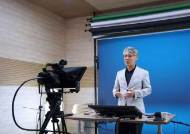 수원대 '한국형 온라인 공개강좌(K-MOOC)' 추가 선정
