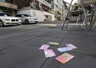 日 금융보복때 약한고리는 저축은행·대부업체···여신만 17조
