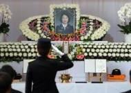 故강연희 소방경에 폭행·폭언 퍼부은 40대, 징역 1년10개월
