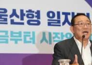 '울산형 일자리' 시동…전기차 부품 전용공장 9월 착공