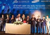 [경제 브리핑] 삼성SDS, 베트남 업체 500억 투자