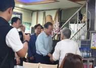 휴가 취소 文, 주말 2박3일 제주 다녀와…북·일문제 해법 구상