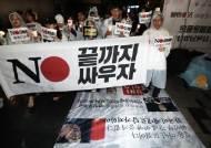 """日언론 """"한국 불매운동은 청년 '취업난' 때문"""""""