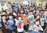 [issue&] 투명우산 나눔, 주니어 공학교실…국내외서 다양한 사회공헌활동 펼쳐