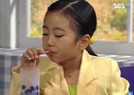 """'미달이' 김성은 """"보람튜브? 부모님 원망하는 건 아니지만…"""""""