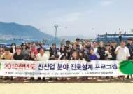 """[issue&] """"부산 청소년시설 우리가 홍보"""" 상담심리·사회복지학과 학생들 재능 기부 나서"""