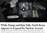 """WSJ """"'北핵무기 12기 추가생산' 보도 부정확"""" 해당 내용 삭제"""