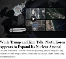 """<!HS>WSJ<!HE> """"'北핵무기 12기 추가생산' 보도 부정확"""" 해당 내용 삭제"""