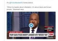 NBA 스타 커리, '쥐 들끓는 볼티모어 발언' 트럼프 저격