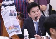 """[포토사오정] 원유철, """"우리도 나토식 핵공유 하자"""" 강경화 대답은"""