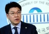 """장제원 """"한국이 왜 이렇게까지 참담한 '동네북'이 됐나"""""""