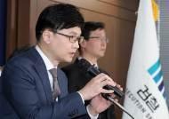 """검찰 인사 이후 삼바 수사 재점화…""""사실상 지휘라인 변화 없다"""""""