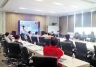 [issue&] 제4기 '하노이대 베트남 CEO과정' 9월 개설