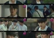 [시청률IS] '열여덟의 순간' 옹성우♥김향기 설렘 손우산 3.2% 자체 최고