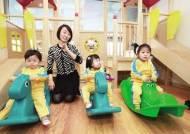 [인재 경영] 계열사별 어린이집 운영…가족친화 경영 앞장