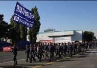 '파업의 성지' 울산, 올해도 어김없이 파업 불길 타오른다