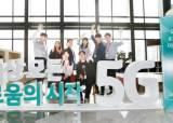 [인재 경영] 대학·취준생 맞춤형 무상교육 '4차산업아카데미' 개설