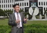 현직 부장판사 일제 강제징용 배상 대법원 판결 비판
