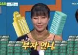 """'200억 자산가' 방미 """"용산 땅값 상승 적중…올해는 신촌·홍대"""""""