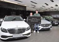 [자동차] 중형세단 E클래스, 국내 수입차 단일모델 누적 판매 첫 10만 대 돌파