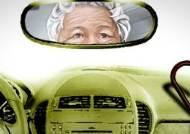 경기도 사는 만 65세 고령 운전자도 면허증 반납하면 10만원