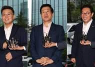 """'패스트트랙' 경찰 출석한 신경민 """"한국당은 노쇼 호날두 정당"""""""