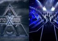 Police Are Starting A Search Operation For Produce X 101 and SMS Data Storage Company