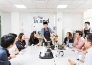 [인재 경영] C-Lab 통해 창의·혁신 마인드 제고