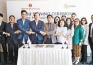 [인재 경영] 인도네시아 미디어 기업 '엠텍'과 업무협약 체결