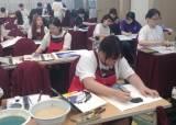 """""""30년 <!HS>미술<!HE>교류 끊을 수 없어""""…일본 학생·교사 41명 부산 축제 참여"""
