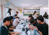 KC대학교, 서울시 캠퍼스타운 사업 3차년도 프로그램 운영 중