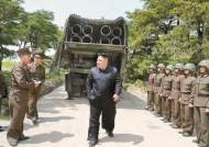 """북한이 쐈다는 신형 방사포···""""서울 불바다"""" 위협했던 로켓"""