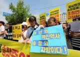 거점학교 지정 넉달 뒤 폐교 통보…서울<!HS>교육청<!HE>의 '엇박자 행정'