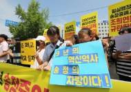 거점학교 지정 넉달 뒤 폐교 통보…서울교육청의 '엇박자 행정'