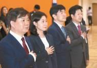 [사진] 배성범 중앙지검장 취임