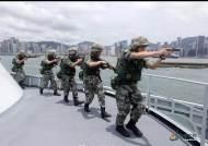 홍콩 비상사태 발생시 7단계 거쳐 중국군 우선 8000명 투입