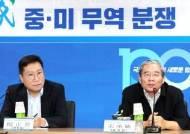 '중·미 무역분쟁' 특강 연 민주연구원…미·중 아닌 중·미?