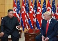 """아사히 """"트럼프, 김정은에게 '비핵화'시 北물품 무관세 제안"""""""