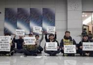[단독] 檢, '불법집회' 민주노총 노조원 30여명 무더기 기소