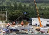 목동 빗물펌프장 배수터널 실종 근로자 2명, 결국 시신으로 발견